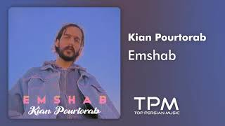 Kian Pourtorab - Emshab New Track || کیان پورتراب - آهنگ جدید امشب