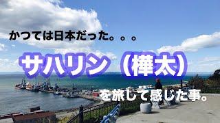 世界中の大自然を舞台にアウトドアな旅をしよう→→http://mail-lp.com/p/...