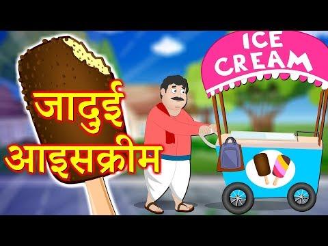 - Hindi Kahaniya for Kids   Moral Stories for kids   Hindi fairy tales