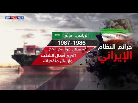 الجبير: إيران تهدد الاقتصاد العالمي من خلال تهديد الممرات البحرية  - 13:54-2019 / 5 / 19