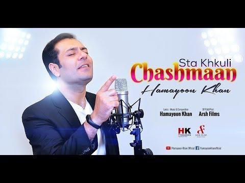 Sta Khkuli Chashmaan | Hamayoon Khan | Pahsto New Songs 2020 | HK Productions
