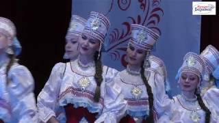 �������� ���� Народный ансамбль