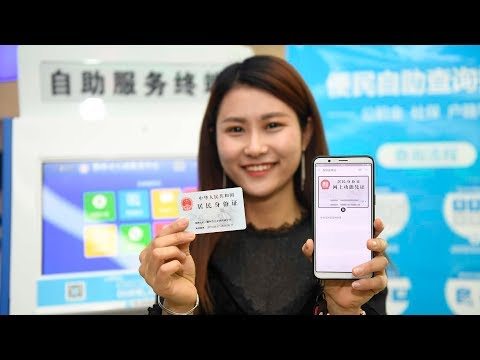 China's first smartphone ID chips released to protect personal data