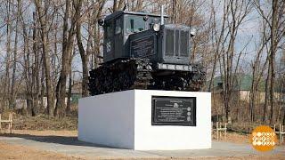 Памятник трактористам. Доброе утро. Фрагмент выпуска от 07.05.2021