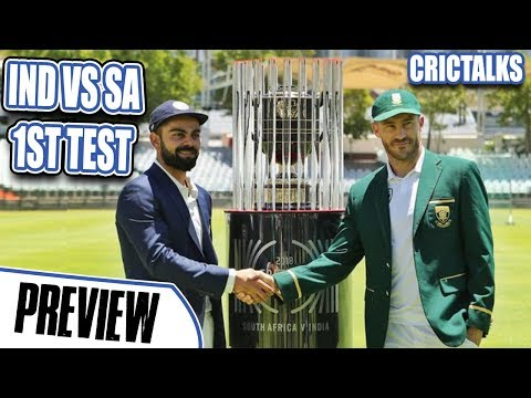 India Vs South Africa 1st Test Preview | CricTalks from YouTube · Duration:  2 minutes 38 seconds