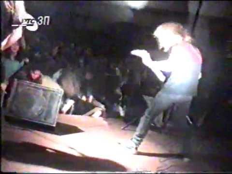 Bloodbath (Serbia) - Traumatic Memories (Live) 1993