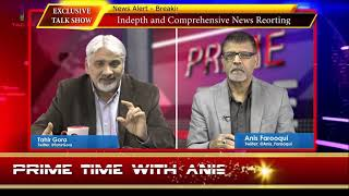 PIA and Pakistan Political Situation in Prime Time @TAG TV