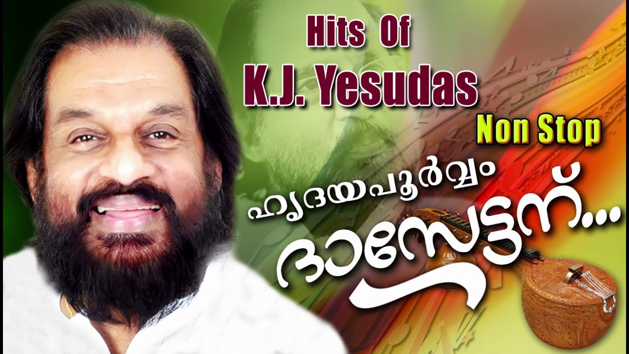 Youtube Malayalam Film Songs Download