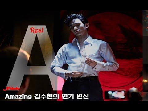 "Kim Soo Hyun & Sulli - "" Real "" Trailer (2017) Action Movie"