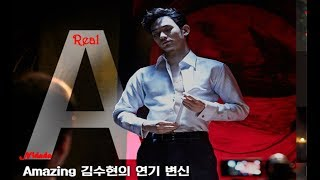 "Kim Soo Hyun & Sulli - "" Real "" Trailer (2017) Action Movie"