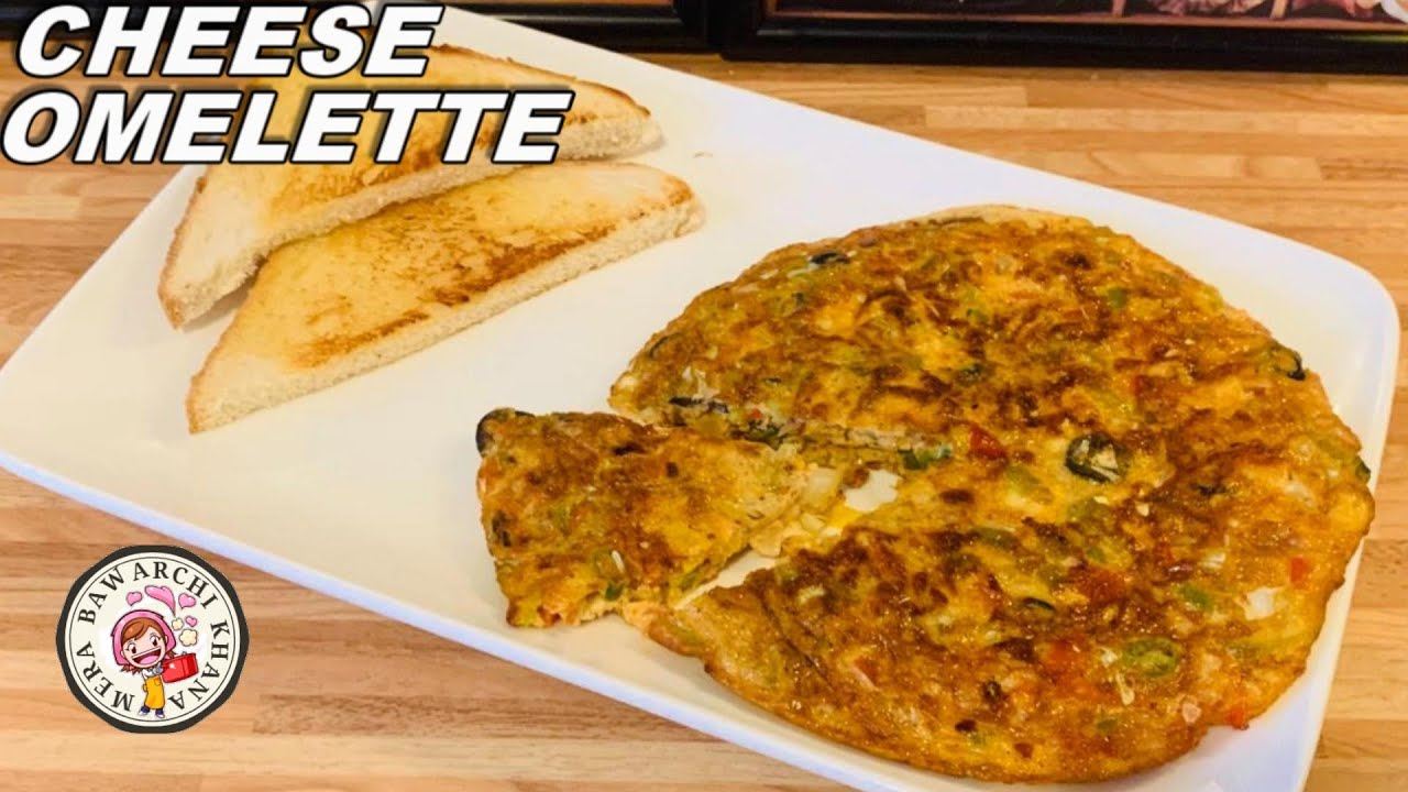 Cheese Omelette | How to Make Easy & Quick Cheese Omelette ...