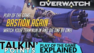 Overwatch: Play of the Game - Explained!