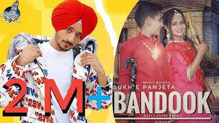 Bandook :Sukh E Panjeta (Duet Cover Song) Raa Kesh | Kaur Eshu Latest Punjabi Song 2020|ALL Making |