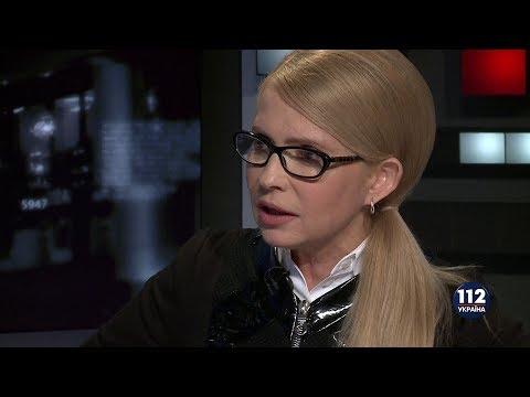 Юлия Тимошенко. 'ГОРДОН'