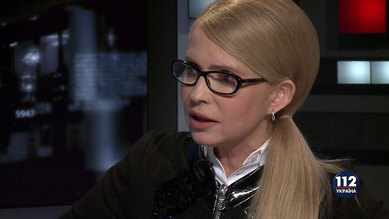 Юлия Тимошенко quotГОРДОНquot 2017 YouTube
