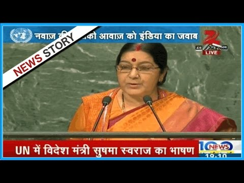 Watch: Sushma Swaraj addresses the UN General Assembly