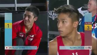 2017 World Gymnastics Championships - Event Finals (Day 1) - Olympic Channel