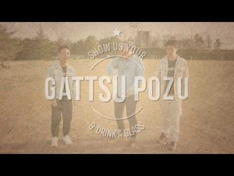 Coedo and Fieldwork collaboration beer: Gattsu Pozu