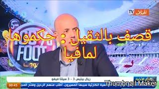 ملال : تصريحات المثيرة وقصف بالثقيل في حصة 100% فوت - Elheddaf tv live