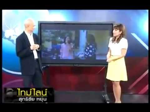 The Thai Nation TV interview: Tiloung Samura and Kem Monovithyia