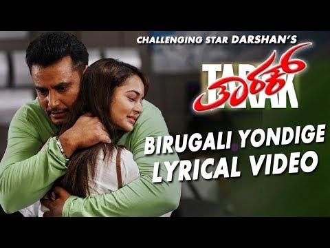 Birugali Yondige Lyrical Video Song   Tarak Kannada Movie Songs   Darshan, Shanvi Srivastava