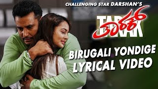 Birugali Yondige Lyrical Song | Tarak Kannada Movie Songs | Darshan, Shanvi Srivastava