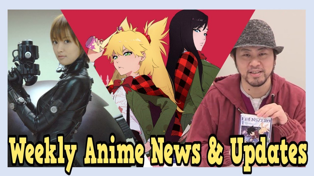 Burn The Witch SEQUEL is CONFIRM !? | Weekly Anime News and Update Episode 14