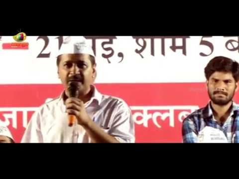 Arvind Kejriwal Latest Angry Speech On Kapil Mishra And EVM Issue   New Delhi   Mango News