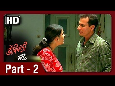 Dombivli Fast - 2/12 - Sandeep Kulkarni & Shilpa Tulaskar - Superhit Marathi Movie HD