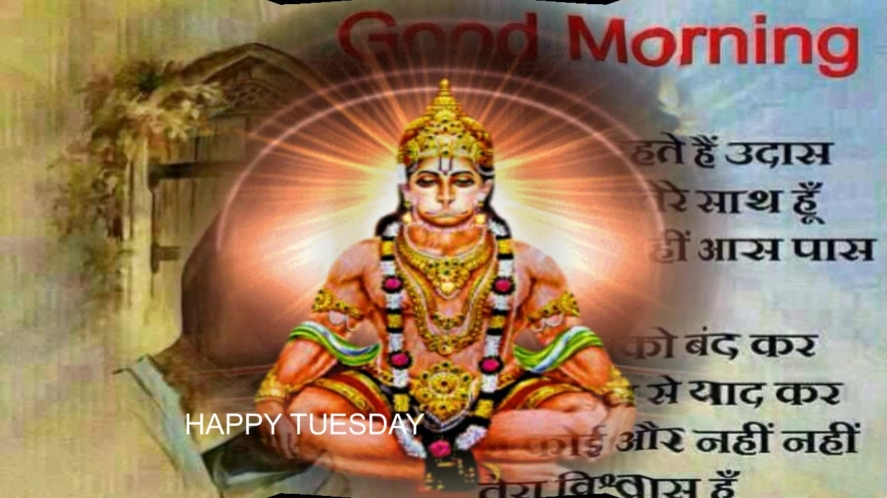 happy mangalwar