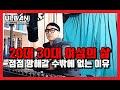 20대 30대 여성의 삶이 앞으로 점점 망해갈 수밖에 없는 이유 (Feat.솔루션) - YouTube