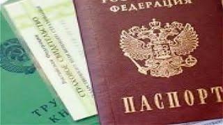 видео Можно ли менять имя в паспорте