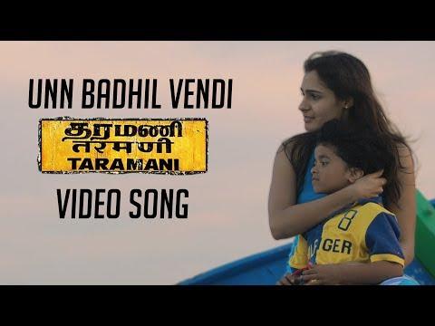 Un Badhil Vendi Song Lyrics From Taramani