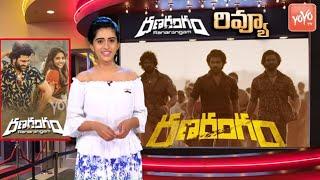 Ranarangam Review | Sharwanand, Kajal Aggarwal, Kalyani Priyadarshan | Movie Response | YOYO TV