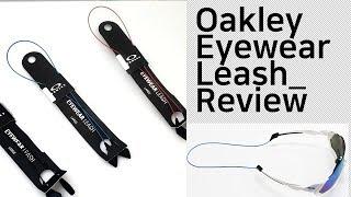 [김준모 TV] Oakley eyewear Leash …