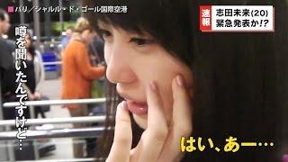 志田未来 オフィシャルサイト http://www.ken-on.co.jp/mirai/