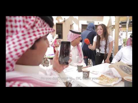 """From Espinho to the World"" - Qatar"