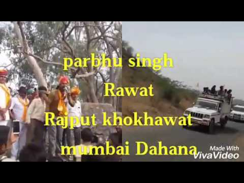 Parbhu Rambag jojawar  Rawat Rajput  samaj