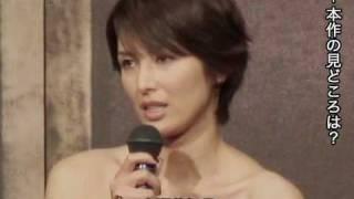 吉瀬美智子と阿部寛が共演したサスペンス映画『死刑台のエレベーター』...
