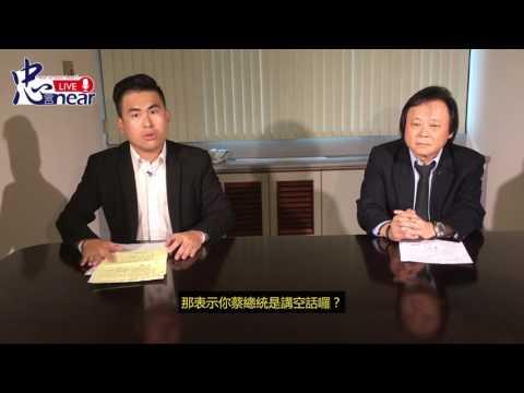 20170517王炳忠VS王世堅辯論完整版