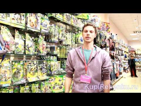 Игрушки Бен 10 в магазине КупиРебенку.ру