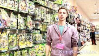 Игрушки Бен 10 в магазине КупиРебенку.ру(http://www.kupirebenku.ru/toys/ben_10/ Сделайте заказ на нашем сайте www.kupirebenku.ru или по телефону +7 495 646-00-58 или приезжайте..., 2011-11-26T12:46:05.000Z)