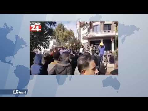 رئاسة الطائفة -الدرزية- تعلن دعمها لاحتجاجات السويداء  - 19:59-2020 / 1 / 22
