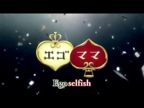 [Miku-tan] Egoselfish エゴママ PV (English Cover)