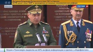 Шойгу и Дворкович провели День знаний с виновниками торжества