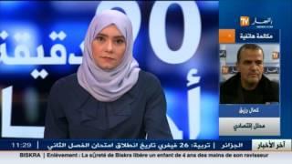 """محلل إقتصادي: """"نداء كريستيان استروزي يدل على نجاح سياسة الكوطة في الجزائر"""""""