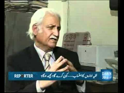 Reporter - Who Will Bell The Intelligence Agencies In Pakistan? - Ep 157 - Part 1