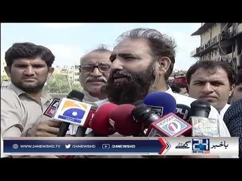 Fire destroy Karachi's Boat Basin restaurant
