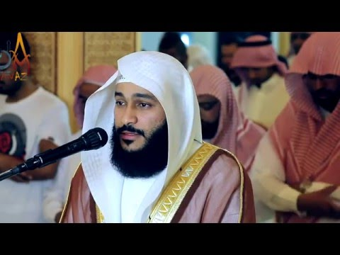 Best Quran Recitation in the World 2016 Emotional Recitation |Heart Soothing by Abdur Rahman Al Ossi