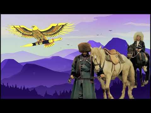 Avar Remix ☀️ Dagestan
